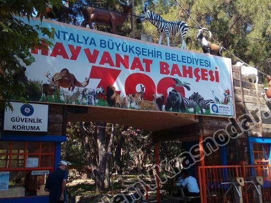 Вход в Зоопарк Анталии