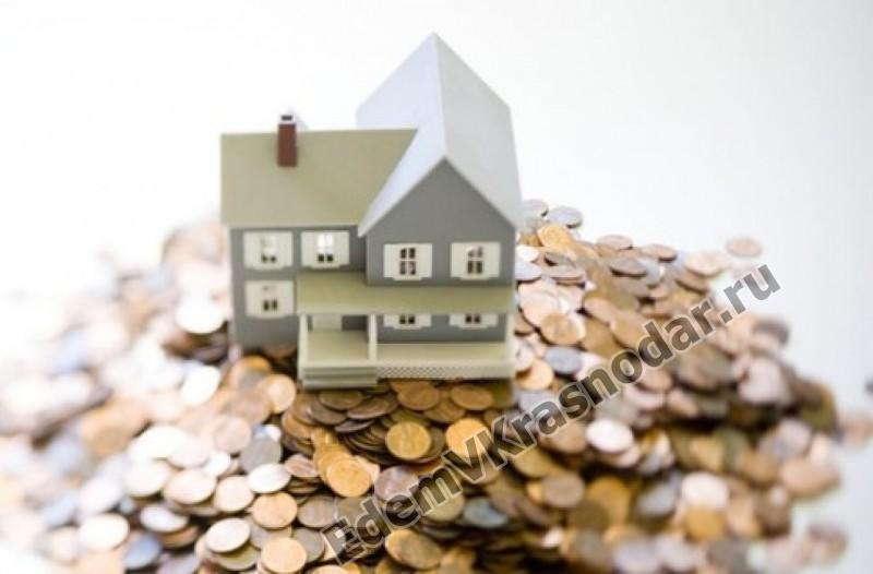 купить дом в Краснодаре, просмотр, покупка, вторичка