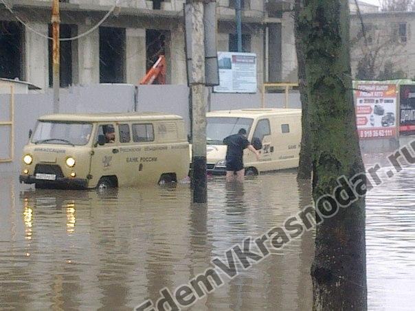 Какие районы и улицы топит в Краснодаре