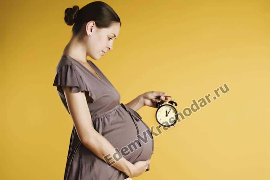 планирование беременности в Краснодаре