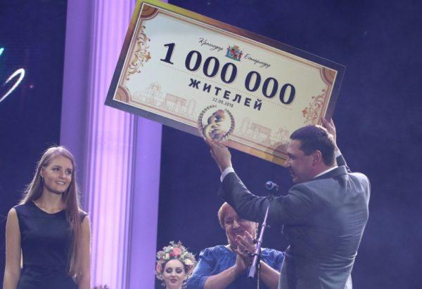 Вручение сертификата Евгению Первышову, о том что в Краснодаре официально признанно более 1млн. жителей