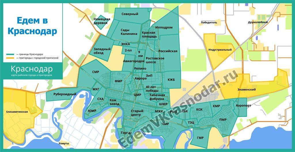 подробная карта комсомольского микрорайона краснодар