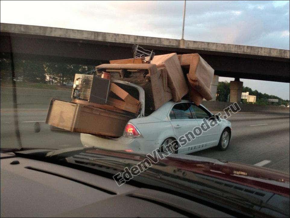 Подготовка к переезду в Краснодар