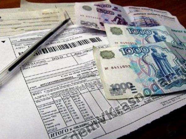 Коммунальные платежи в Анапе